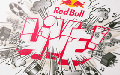 red bull live